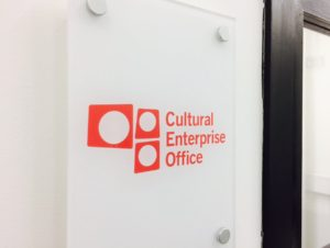 Cultural Enterprise Office